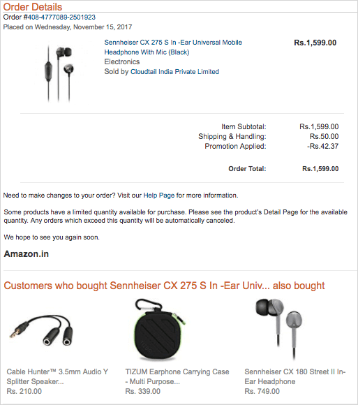 amazon on site cross sell email example