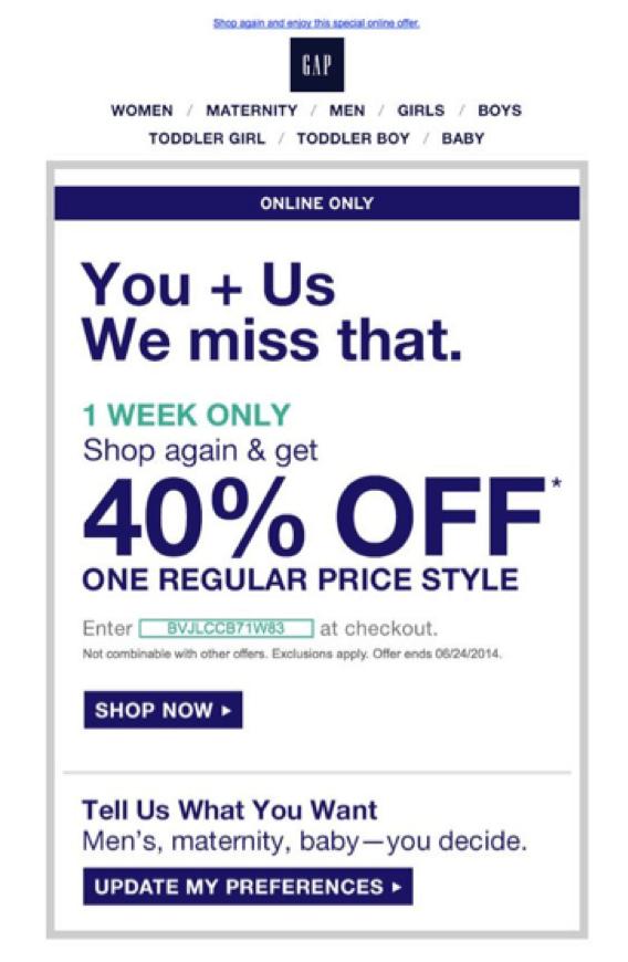 promotional marketing automation example
