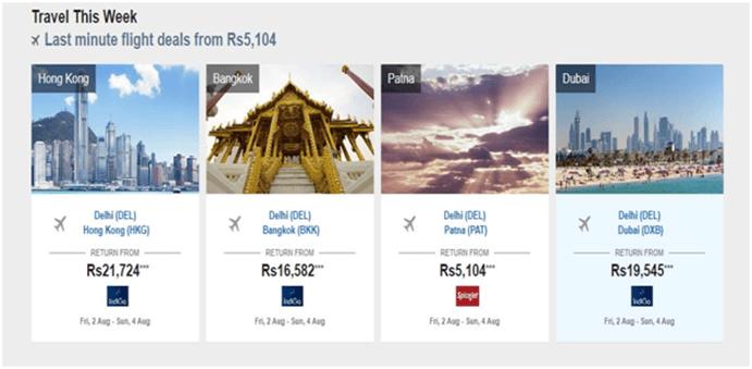 travel-site-example